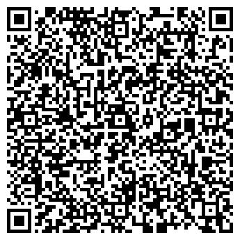 QR-код с контактной информацией организации ЛЕСПРОМХОЗ БОГУШЕВСКИЙ