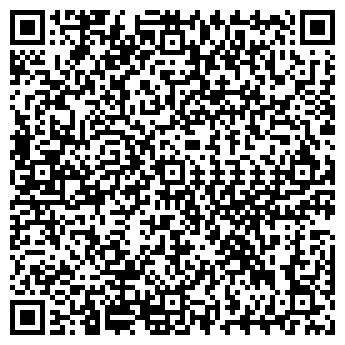 QR-код с контактной информацией организации ПОЛИТАН, ООО