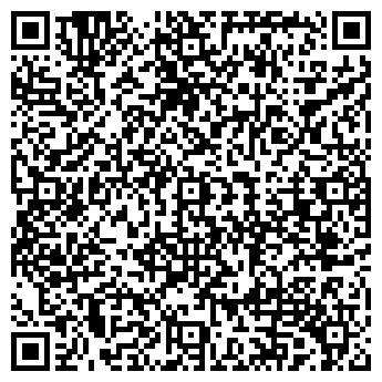 QR-код с контактной информацией организации АЛЬТАИР-АУДИТ, ООО