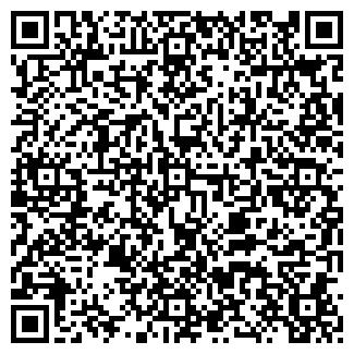 QR-код с контактной информацией организации АУДИТ-М