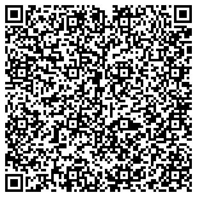 """QR-код с контактной информацией организации ООО Консалтинговая компания """"Эверест"""""""