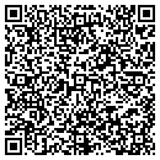 QR-код с контактной информацией организации КВАНТУМ