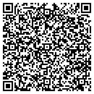 QR-код с контактной информацией организации ЛАН-СОФТ