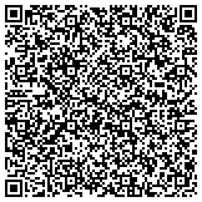 """QR-код с контактной информацией организации ООО """"Полиграфическая мастерская+"""""""