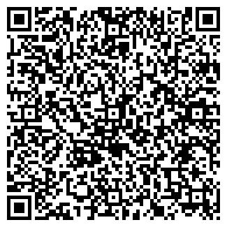 QR-код с контактной информацией организации УНИОН