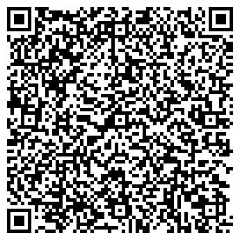 QR-код с контактной информацией организации ДРИМ МЕДИА