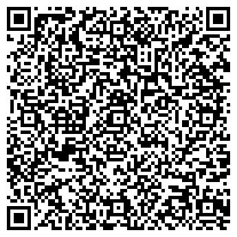 QR-код с контактной информацией организации ВАЛЕНТИНА ФИРМА, ЗАО