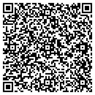 QR-код с контактной информацией организации ТЕПЛОЭНЕРГИЯ