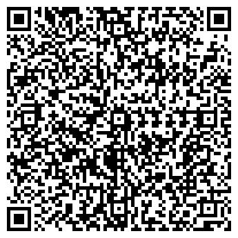 QR-код с контактной информацией организации ВЕЛЬТА-СЕРВИС ИМБ