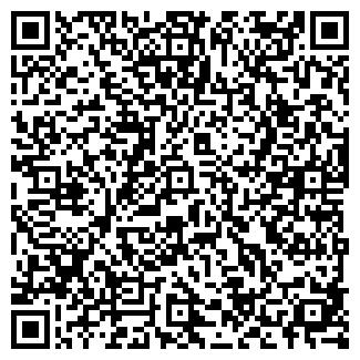 QR-код с контактной информацией организации ПРОЧНОСТЬ