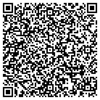 QR-код с контактной информацией организации ТИ.СИ.АЙ ООО ФИЛИАЛ