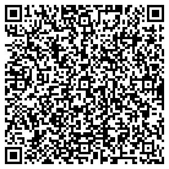 QR-код с контактной информацией организации ГИДРОСПЕЦФУНДАМЕНТСТРОЙ
