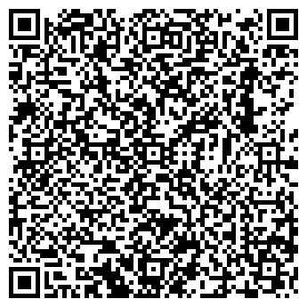 QR-код с контактной информацией организации БЮРО НЕДВИЖИМОСТИ