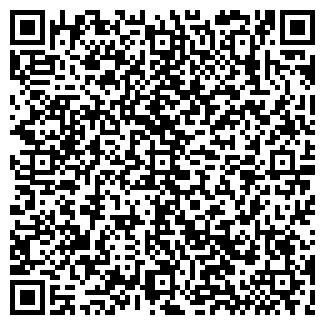 QR-код с контактной информацией организации БЮРО ОБМЕНА