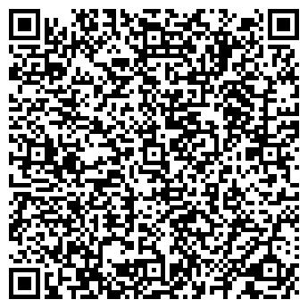 QR-код с контактной информацией организации ВЕЛЬ ТК, ООО