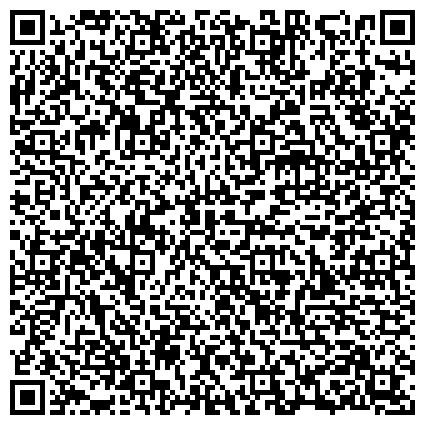QR-код с контактной информацией организации ВОЛОГОДСКИЙ РАЙОННЫЙ ЦЕНТР ГОСУДАРСТВЕННОЙ РЕГИСТРАЦИИ ПРАВ НА НЕДВИЖИМОЕ ИМУЩЕСТВО И СДЕЛОК С НИМ