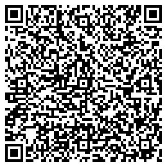 QR-код с контактной информацией организации ИНДАУ, ООО