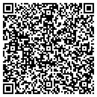 QR-код с контактной информацией организации ИСТОК-97