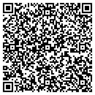 QR-код с контактной информацией организации СЕВЕРГРАД