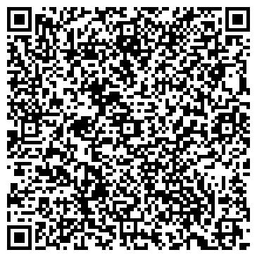 QR-код с контактной информацией организации ТАЙЛЕР АГЕНТСТВО НЕДВИЖИМОСТИ ФИЛИАЛ