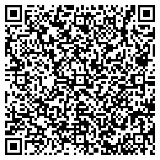 QR-код с контактной информацией организации ЭКСПРТ, ООО