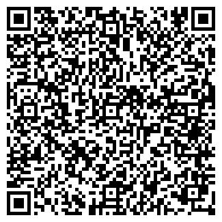 QR-код с контактной информацией организации ТРИАНОН, ООО