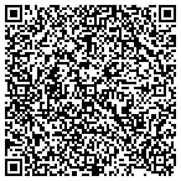"""QR-код с контактной информацией организации """"Диод - Плюс"""" Хабаровск"""