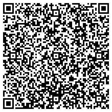 QR-код с контактной информацией организации ЖЕЛЕЗНОДОРОЖНЫЙ ВОКЗАЛ Г. ЧЕРЕПОВЕЦ