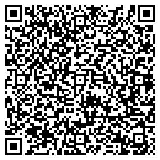 QR-код с контактной информацией организации АЛЬБА-ТУР
