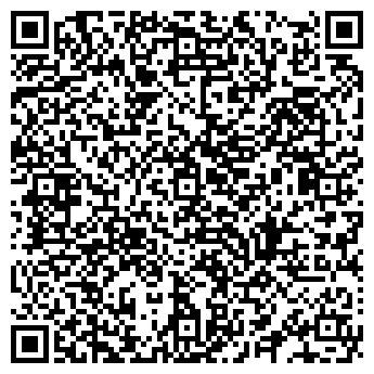 QR-код с контактной информацией организации ООО ВРЕМЕНА ГОДА