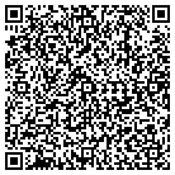 QR-код с контактной информацией организации ЗОДИАК ТУР, ООО