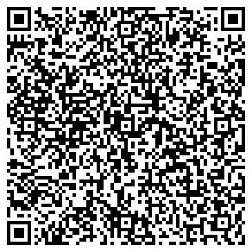 QR-код с контактной информацией организации МИР ТУРИСТИЧЕСКАЯ КОМПАНИЯ, ООО