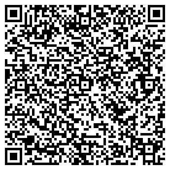QR-код с контактной информацией организации ХОЛИДЕЙ