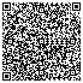 QR-код с контактной информацией организации НА ИППОДРОМЕ