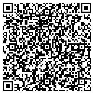 QR-код с контактной информацией организации СОЦИАЛЬНАЯ