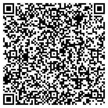 QR-код с контактной информацией организации СТАЛЕПРОКАТЧИК ЧСПЗ