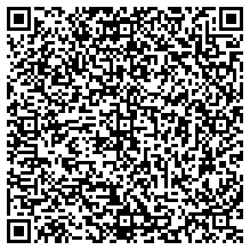 QR-код с контактной информацией организации ООО Дан - Ритейл