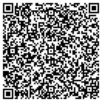 QR-код с контактной информацией организации ЖКХ СВИСЛОЧСКОЕ РУП