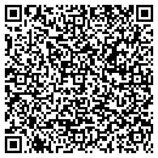 QR-код с контактной информацией организации КИЛОВАТТ-АВТО
