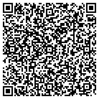 QR-код с контактной информацией организации АРСИКОМ-ТРЕЙД, ООО