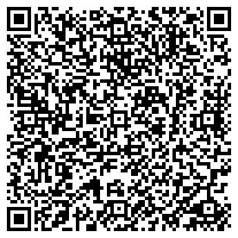 QR-код с контактной информацией организации КОМПЬЮТЕР УПЦ