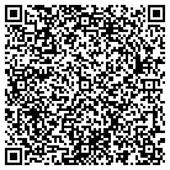 QR-код с контактной информацией организации ХАМУССЕН