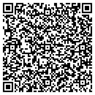 QR-код с контактной информацией организации МПМК 162 ДП