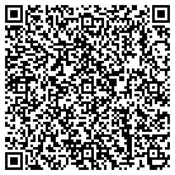 QR-код с контактной информацией организации ТИВИСЕТ СЕРВИС-ЦЕНТР