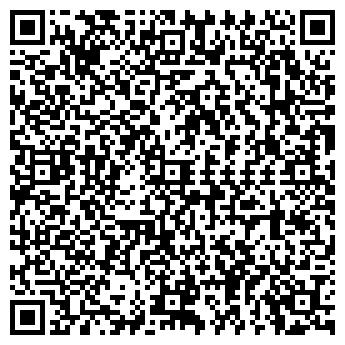 QR-код с контактной информацией организации ХОЛДИНГ-ЦЕНТР