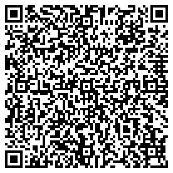 QR-код с контактной информацией организации ООО Современные бетонные конструкции