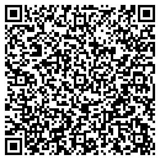 QR-код с контактной информацией организации РОМП
