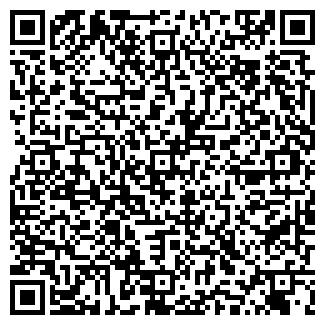 QR-код с контактной информацией организации САПФИР-2