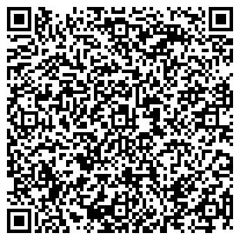 QR-код с контактной информацией организации РАЙИСПОЛКОМ СВИСЛОЧСКИЙ