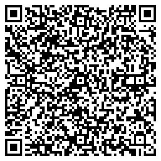 QR-код с контактной информацией организации СИТИ-ТАЙМ